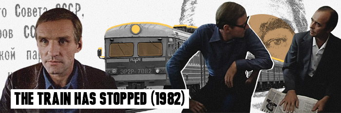 The Train Has Stopped (1982)